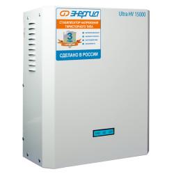 Стабилизатор напряжения Энергия Ultra HV 15000 / Е0101-0135
